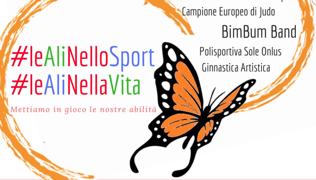 3 dicembre 2017-LE ALI NELLO SPORT-LE ALI NELLA VITA-Trezzo sull'Adda
